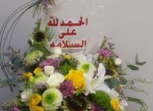زهور واداره
