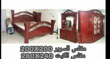 غرفة نوم زوجي صناعة و خشب بحريني My husband's bedroom Bahraini wood an