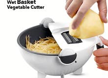new wet basket vegetables cutter