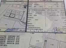 للبيع أرض سكني تجاري في بوشر مقابل مستشفي مسقط الخاص