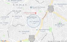 عمان الوحدات شارع سميه قرب مسجد المدارس بالوحدات