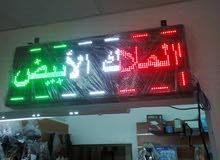 لوحة LED قابلة للبرمجة كافة المقاسات وكافة الالوان