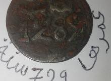 نقود مغربية قديمة 50-20-1 10 فرنكا وغيرها تعود لسنوات 1273هجرية
