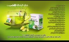 شاي التخسيس التركي