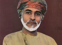 اي شخص يرغب وكيل للأستثمار بسلطنة عمان ما عليه غير التواصل معي