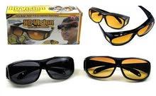 نظارات القيادة