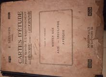 كتاب قديم سنة1920بالفرنسية ينقصه بعض الصفحات