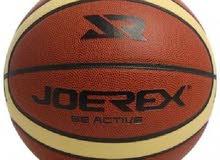 كرة سلة جوركس JAB6222