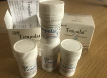 temporary filling. tempolat.  30gm    each piece.1,7 jd         for 4 Pieces 5,6 jd