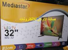 شاشات Media star ميديا ستار 32 بوصة