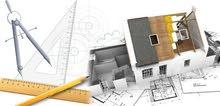 نقوم بأعمال البناء والتشييد للمساكن والفلل