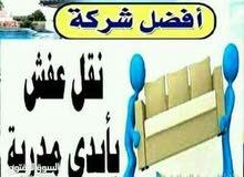 شركة الراجحي لنقل الأثاث خصم 25/