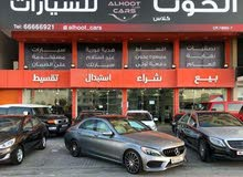 MERCEDES - C CLASS 300 AMG KIT 2015 available in cash or installment