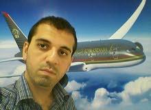 تذاكر طيران لجميع انحاء العالم