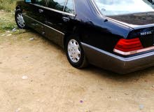 Available for sale! 20,000 - 29,999 km mileage Mercedes Benz S 300 1992