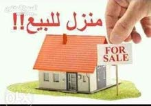 منزل للبيع في الدورة الميكانيك