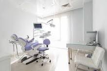 مطلوب عيادة اسنان