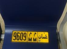 رقم رباعي للبيع 9609 م م