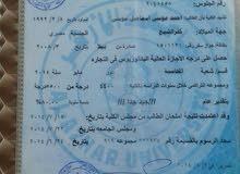محاسب خبرة 5سنوات مقيم بمصر