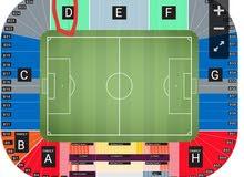 تذكرة عزاب واجهة برازيل ضد الارجنتين ticket Brazil vs Argentina friday 15 nov 2019