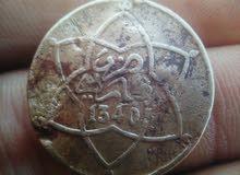 عملة مغربية قديمة سنة 1340 للبيع رقم 0612899177