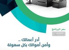 كاشير لكل الانشطه التجاريه