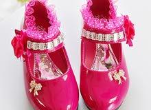 حذاء دانتل