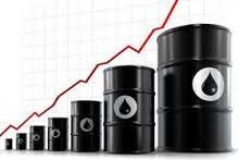 للبييع شركة تجارة مشتقات تكرير النفط
