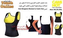 مشد تنحيف الجسم الحراري مع حمالات تذويب الدهون البطن و الخصر حراري شد جسم و تنحيف