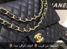 Hand Bags for sale New in Al Jahra