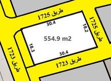 أرض (بيت قديم مؤجر حاليا)  في الرفاع (بوكواره) للبيع - (RHB تصنيف)  -  مساحة 555 متر مربع