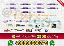 خدمة لبث القنوات النلفزيونية