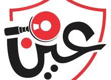 شركة عين الكشاف لمكافحة الآفات Ain Al - Kashaf Company for Pest Control