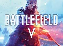 مطلوب لعبة battlefeild v مستعجل