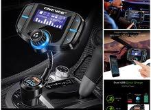 بلوتوث ومشغل MP3 وبث FM للسيارة بمنفذي شحن