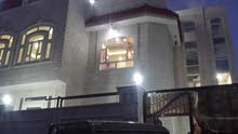 فله جديد ديلوكس في صنعاء