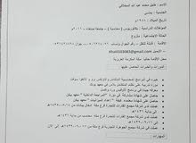 محاسب يمني خبرة 7 سنوات ضرائب ورواتب وحل مشاكل الأنظمة المحاسبية ومراجعة وتدقيق