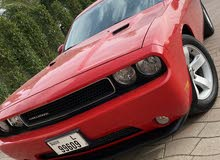2014 Used Dodge Challenger for sale