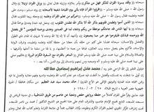 معلم لغة عربية ودراسات إسلامية وتحفيظ قرآن وأحكام تجويد