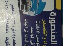 شركه المنصوره للشحن الدولي من مصر الي الكويت توصيل من الباب ل الباب