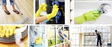 We offer professional cleaning services more than 10 yrs.