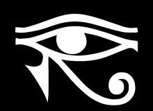 الفرعونيه لوساطه التأمين وملحقاته