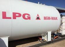 معمل غاز /معمل تعبئة أسطوانات الغاز