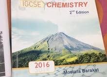 chemistry igcse