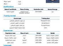 شيف مصرى يعمل سابقا بالسعودية يبحث عن عمل
