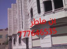 للبيع عماره حديثه ثلاثه دور.ثلاث لبن ونص حر على شارعين .جوار شارع 24 خلف قرطبه ب 60 مليون.للتفاوض