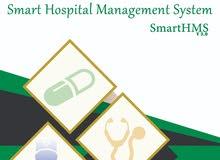 Smart Clinics Management Software