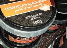 منتوجات مغربية اصلية