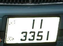 رقم ترميز 11 و رباعي 3351 للبيع بسعر مغري جدااا
