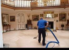 شركة تنظيف المنزل بخمس مشيط وابها تنظيف فلال تنظيف وشقق مفروشة
